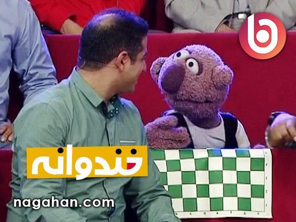 دانلود کلیپ جناب خان و احسان قائم مقامی استاد بزرگ شطرنج در خندوانه 28 مرداد