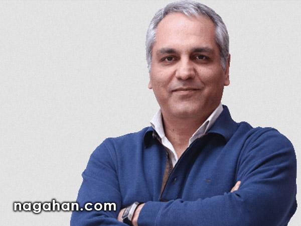 آخرین وضعیت نگارش فیلم ساعت ۵ عصر مهران مدیری