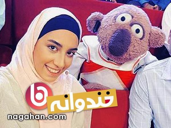 دانلود کلیپ جناب خان و کیمیا علیزاده در خندوانه 8 شهریور