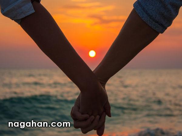 راهکارهای موثر جهت برقراری و حفظ رابطه عاشقانه پایدار