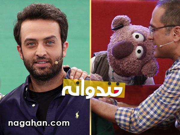 دانلود کلیپ جناب خان و مصطفی زمانی در خندوانه 7 مهر