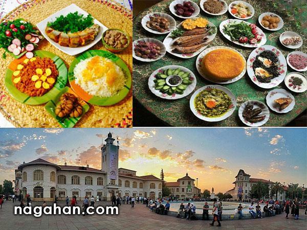 درباره رشت ، شهر خلاق غذا در یونسکو | روش تهیه غذاهای شمالی + عکس غذاهای محلی گیلان (بخش اول)