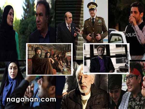 سریالهای محرم ۹۵ تلویزیون معرفی شدند