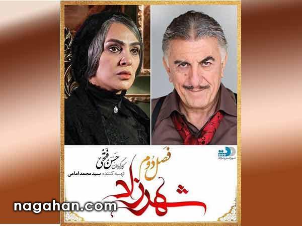 جزییاتی جدید از ساخت سریال شهرزاد 2؛ فیلمبرداری به پارک ارم رسید