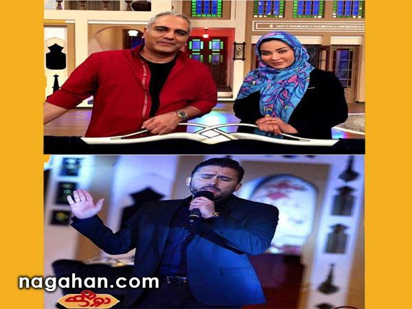 مهمانان امشب برنامه دورهمی مهران مدیری ، 25 آذر 95
