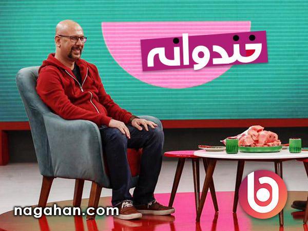 دانلود گفتگوی محمد بحرانی صداپیشه جناب خان در خندوانه فصل 4 چهارم