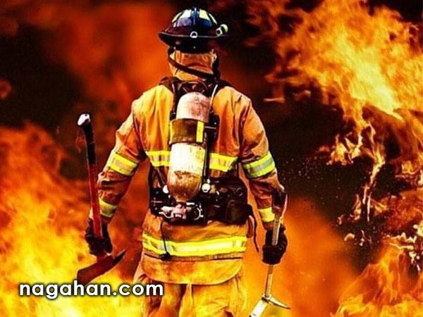 برای آتش نشانان دعا کنید + علت آتش سوزی ساختمان پلاسکو