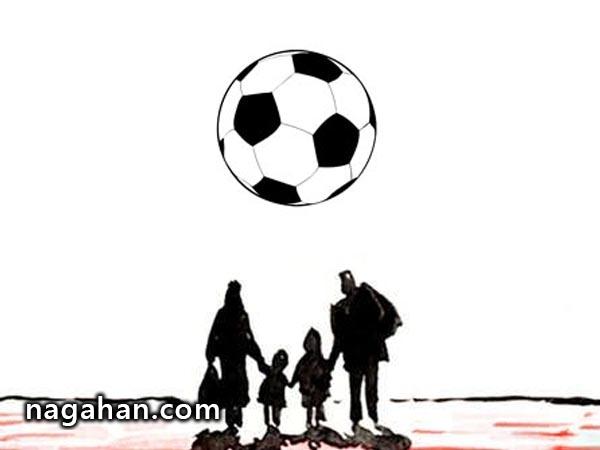 بازیکن معروف تیم ملی فوتبال در انگلیس پناهنده شد!