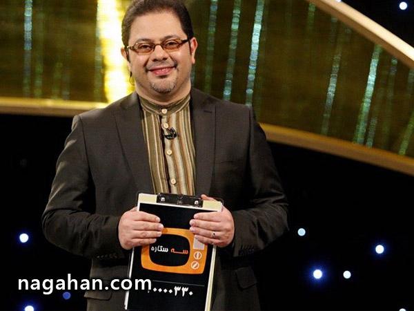 آیا محمدرضا حسینیان بازاریاب شبکه GEM است؟