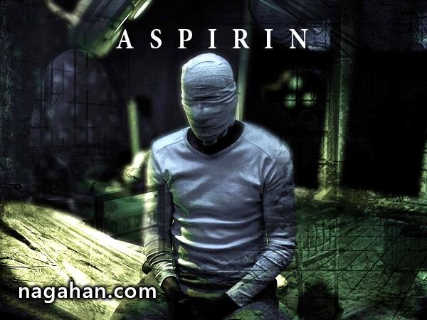 سریال آسپرین | عکس بازیگران + پشت صحنه و زمان پخش