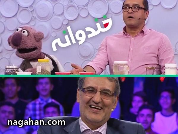 ا حضور دکتر ناصر سیم فروش و جناب خان عطار می شود