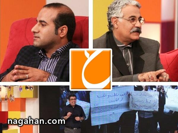 دانلود قسمت چهارم حالا خورشید رضا رشیدپور - 14 اردیبهشت