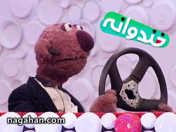 ماشین جناب خان
