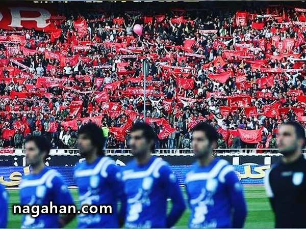واکنش هواداران سه تیم صدر نشین لیگ برتر +عکس و زمان پخش