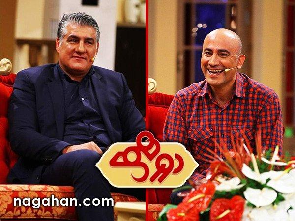 عارف لرستانی و علیرضا حیدری در دورهمی با مهران مدیری