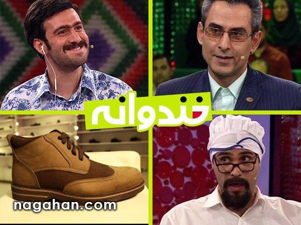محمدنقی سلیمی + استاد کهنمویی + هوشنگ و بازیگر شدن نیما در خندوانه