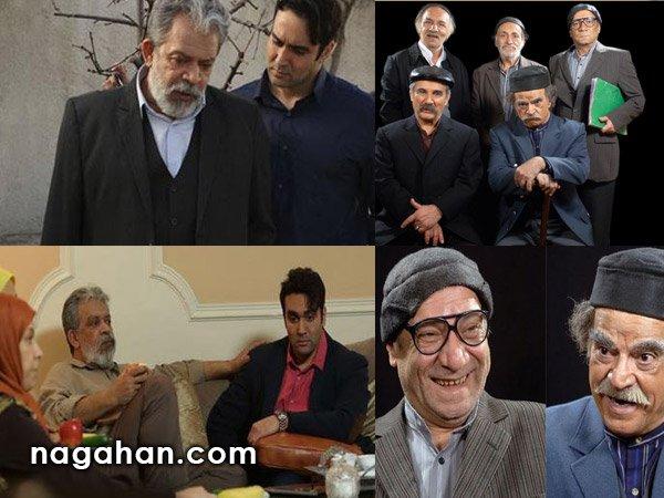 اعلام زمان پخش سریال های رمضان 95 + خلاصه داستان و عکس
