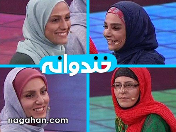 خوانندگی نیما و استند آپ کمدی رضا شفیعی جم + مقلدین مرتضی پاشایی