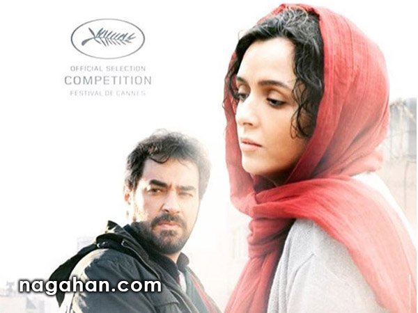 دو روی سکه فیلم فروشنده اصغر فرهادی+ دانلود آهنگ فیلم دلشدگان