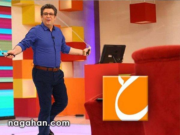 زمان پخش برنامه های تلویزیونی رضا رشیدپور تغییر میکند