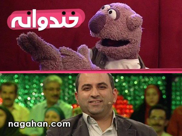 سپهر اربابی و جناب خان + خندوانه نجوم