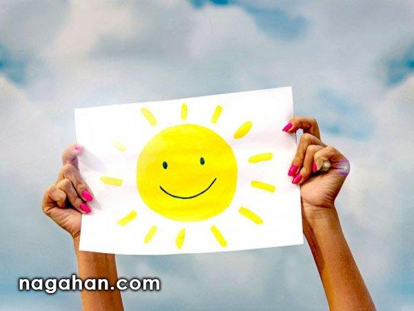 چگونه مثبت بیندیشیم؟چند راهکار سازنده برای داشتن نگاهی خوشبینانه در زندگی