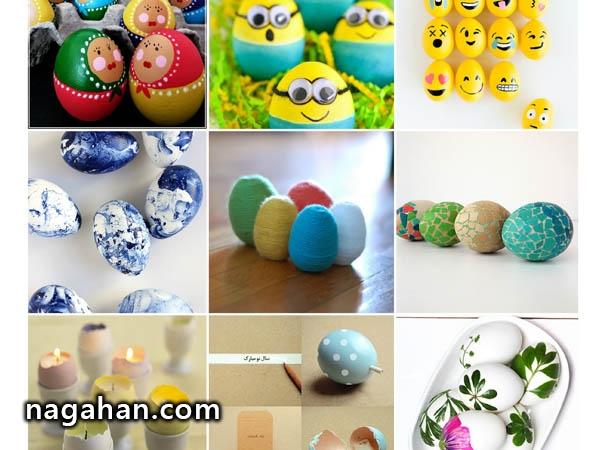 ایده های متفاوت برای تزئین تخم مرغ هفت سین نوروز 95
