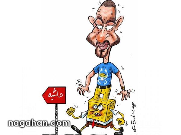 واکنش مردم به شلوار زرد سوشا مکانی و محرومیت 6ماهه اش از فوتبال + عکس