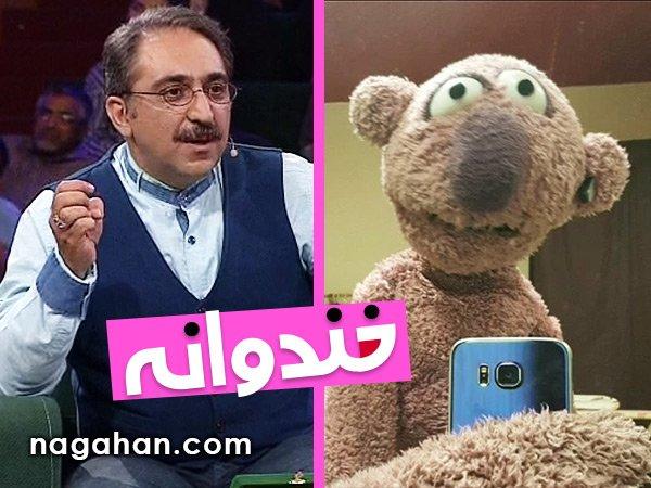خندوانه 24 خرداد
