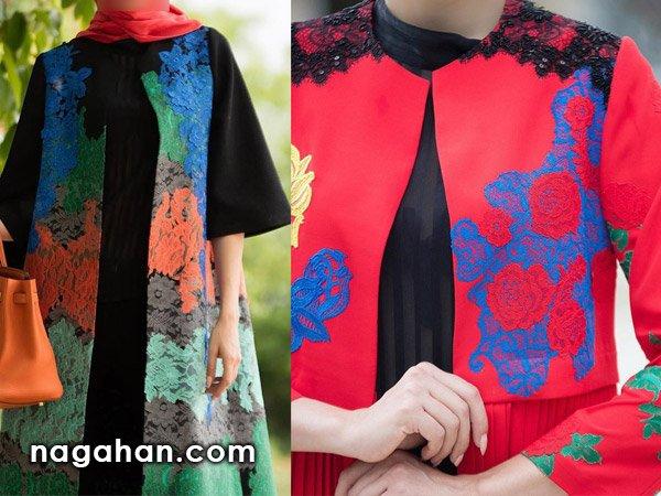 مدل مانتو رنگ شاد برای بانوان خوش سلیقه | تیپ تابستانی 95