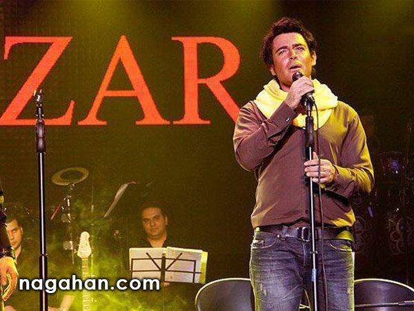 محمد رضا گلزار کنسرت برگزار میکند