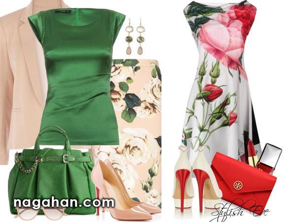 ست کردن لباس با کیف و کفش | مجموعه لباس های ست شده بهاره و تابستانه مخصوص جشن و مهمانی