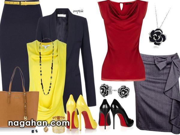 مدل لباس ست زنانه و دخترانه 95+ جواهرات و بدلیجات