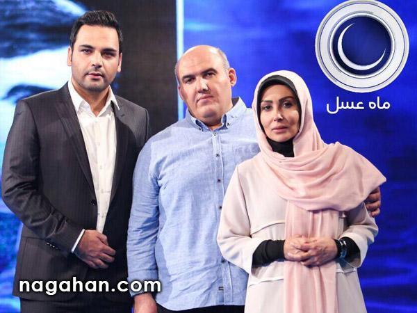 واکنش بینندگان برنامه ماه عسل به حرف های تکان دهنده پرستو صالحی
