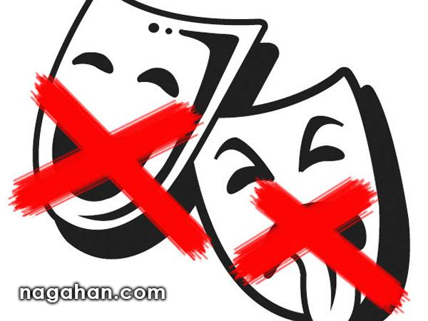 نخستین سانسور فیلم فروشنده کلید خورد | حذف تصنيف رعنا با صداى ملوك ضرابى + لینک دانلود