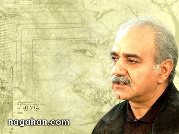 تمجید پرویز پرستویی از ماه عسل و اعتراض به هفت