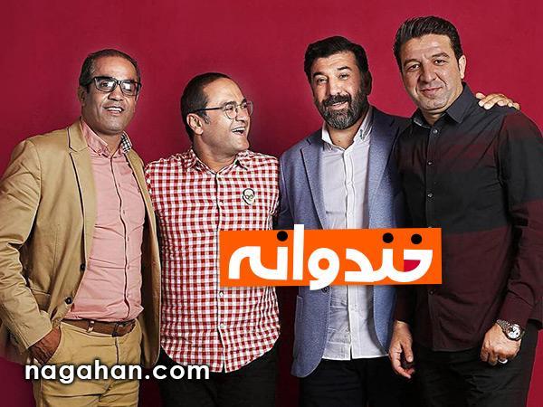 دانلود خندوانه 13 تیر | بازیکنان پرسپولیس | علی انصاریان، اسماعیل هلالی و بهنام ابوالقاسم پور