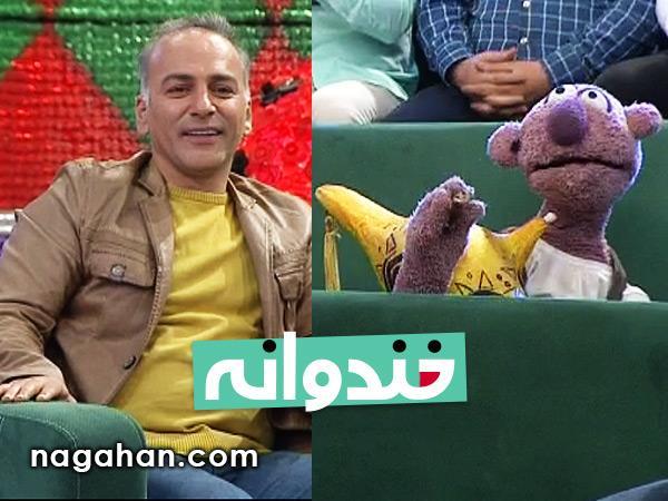 دانلود گفتگو حميدرضا آذرنگ و جناب خان در خندوانه 23 تیر