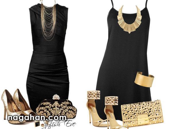 ست لباس مجلسی زنانه طلایی و مشکی |جدیدترین مدل لباس شیک زنانه و دخترانه 95