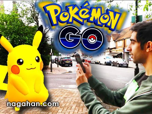 آموزش کامل بازی پوکمون گو | هر آنچه درباره بازی پوکمون گو Pokemon Go باید بدانید+ عکس
