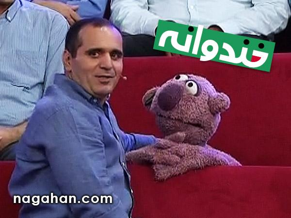 دانلود کلیپ گفتگو حسين رفيعی و جناب خان در خندوانه 4 مرداد