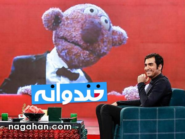دانلود کلیپ حافظ ناظری و جناب خان در خندوانه 7 مرداد