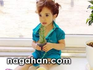 متن نامه عاشقانه رضا صادقی به دخترش تیارا + عکس