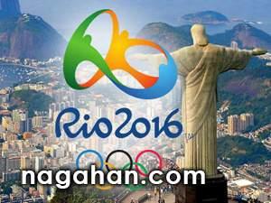 هر آنچه درباره المپیک ریو 2016 باید بدانید |از آخرین تغییرات قانون والیبال تا زمان پخش مسابقات