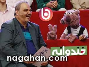 دانلود کلیپ جواد خیابانی و جناب خان در خندوانه 19 مرداد