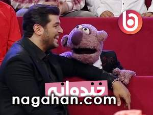 دانلود کلیپ سام درخشانی و جناب خان در خندوانه 20 مرداد