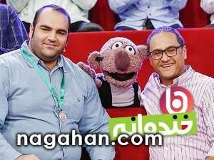 کلیپ جناب خان و بهداد سلیمی در خندوانه 2 شهریور