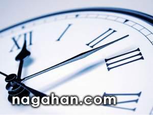 تغییر ساعت رسمی کشور در 30 شهریور 1395|دلیل تغییر ساعت رسمی کشور