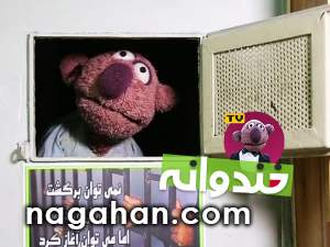 دانلود کلیپ بازداشت شدن جناب خان (قسمت آخر خندوانه فصل 3)