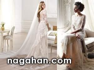 گالری لباس عروس اروپایی 2016| جدیدترین مدل لباس عروس دنباله دار با شیفون و آستین بلند